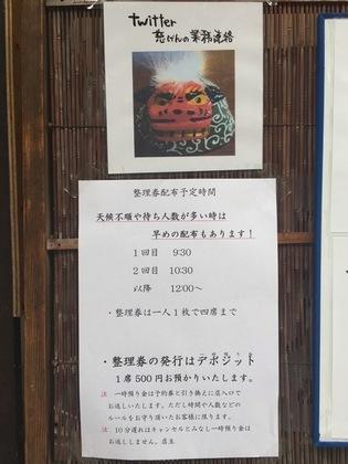 写真 2016-09-15 13 50 14.jpg